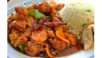 #I.General Tso's Chicken Combination (hot)