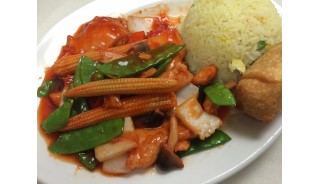 # 0.Weekly Lunch Special - Amazing Chicken (Spicy or not)