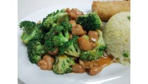 #F(CH). CHICKEN BROCCOLI COMBO